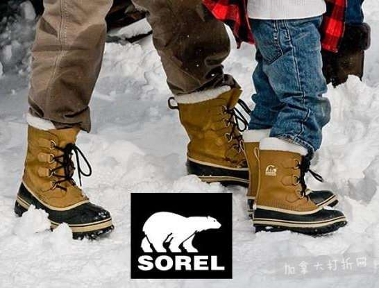 精选37款 Sorel 加拿大冰熊 男女时尚雪地靴、毛拖鞋5折起!