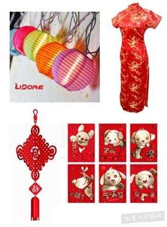 精选大量成人儿童中国传统服饰、春节饰品、对联、红包等特价销售!