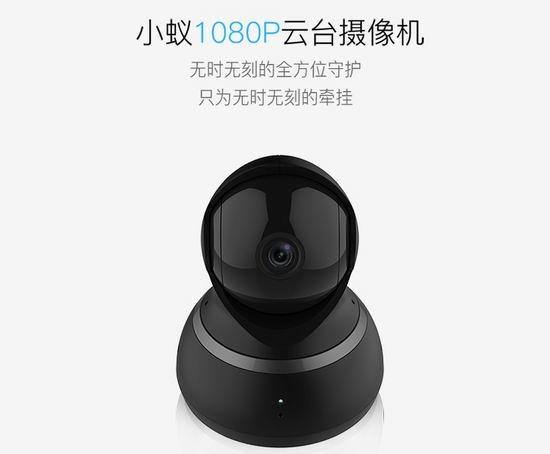 历史新低!小米 YI 小蚁 1080p 家用高清 智能安防 黑色无线摄像头6.5折 64.99加元包邮!