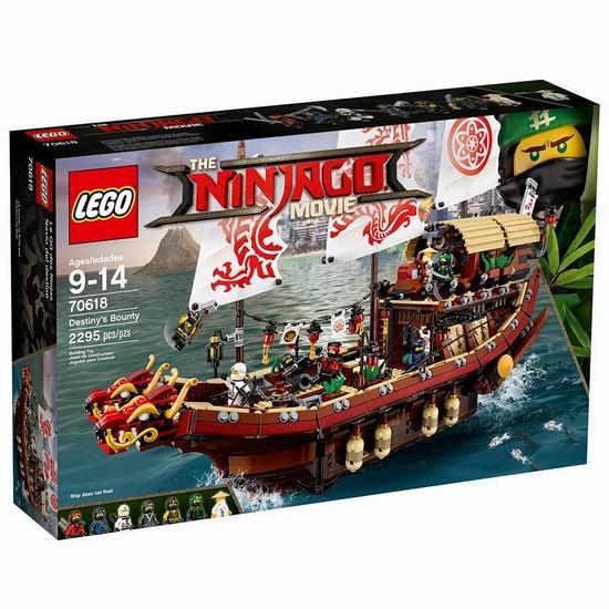 历史新低!LEGO 乐高 70618 Ninjago 幻影忍者 移动基地:命运赏赐号(2295pcs) 158.99加元包邮!