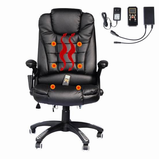 历史新低!HomCom A2-0051 豪华黑色真皮 高靠背 加热遥控 按摩椅/办公椅 145.22-150.79加元限量特卖并包邮!两色可选!