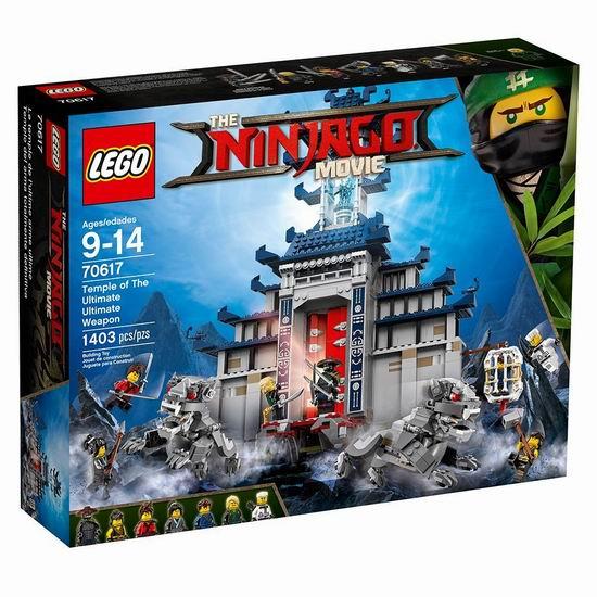 LEGO 乐高 70617 Ninjago 幻影忍者 传说中的无敌武器(1403pcs) 102.99加元包邮!