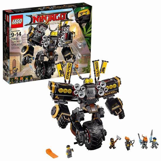 历史新低!LEGO 乐高 70632 Ninjago 幻影忍者 大地威能机甲(1202pcs) 79.97加元包邮!