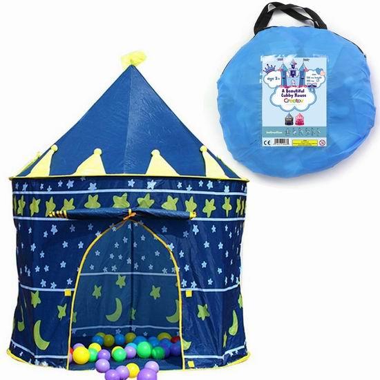 历史新低!Creatov 便携弹出式儿童城堡/帐篷 21.24-22.09加元限量特卖!2色可选!