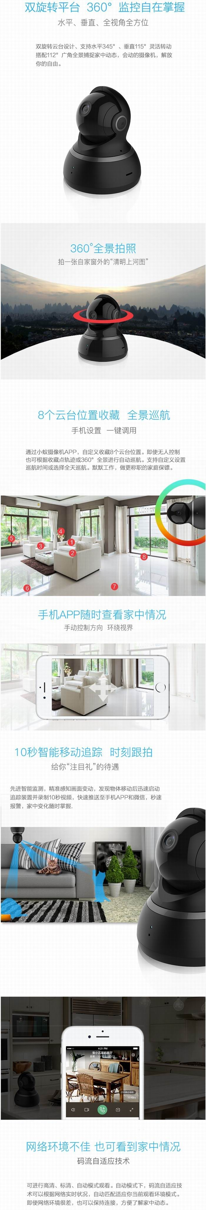 小米 YI 小蚁 1080p 家用高清 智能安防 无线摄像头4.5折 44.99加元限量特卖并包邮!2色可选!