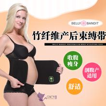 好莱坞明星爱用产品!精选Belly Bandit塑身女王产后哺乳塑身衣、均匀压力束腹带 8.5折+满40加元立减10加元!