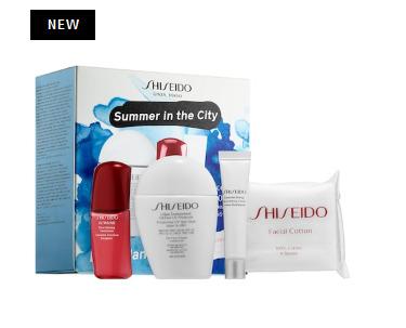 Shiseido 资生堂 夏日小白瓶防晒套装上新 仅售 40加元(价值 69加元)