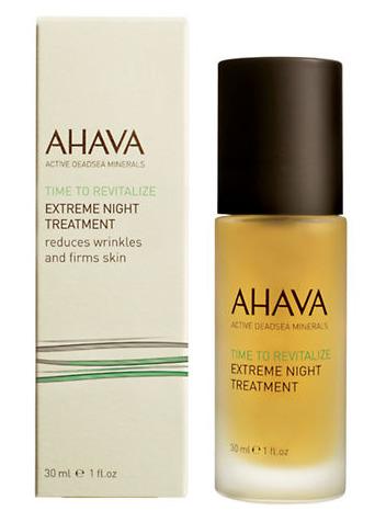 风靡全球的贵妇级护肤品牌!以色列AHAVA圣爱死海护肤产品 满50加元立减10加元!