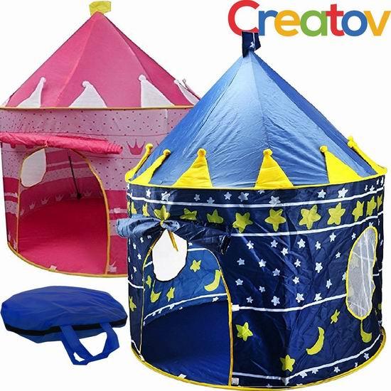 历史新低!Creatov 便携弹出式儿童城堡/帐篷2.9折 18.99-19.99加元清仓!蓝色款购买2套额外9折+包邮!