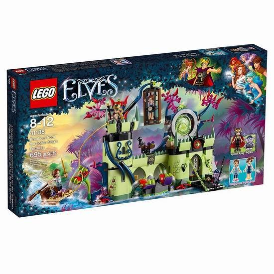 历史新低!LEGO 乐高 41188 Elves 精灵系列 地精灵王堡垒突围(695pcs)6折 54加元包邮!