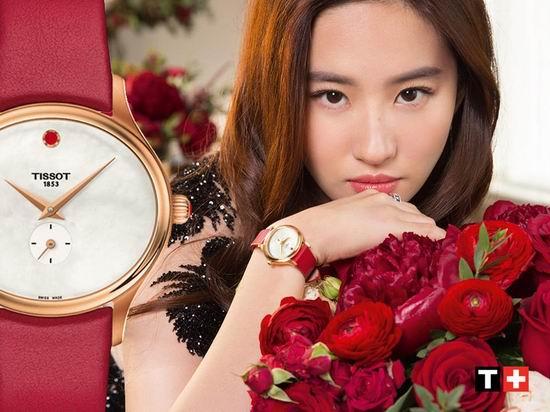 Tissot 瑞士天梭 男女新款顶级手表全场8.5-8折!收刘亦菲、黄晓明同款!折后低至191.25加元!内附单品推荐!