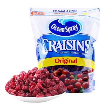 历史最低价!Ocean Spray 优鲜沛 Craisins 天然蔓越莓干(1.36公斤)3.2折 7.97加元!