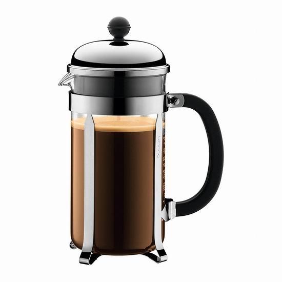 历史新低!Bodum Chambord 8杯量 法压式咖啡壶6折 29.99加元!