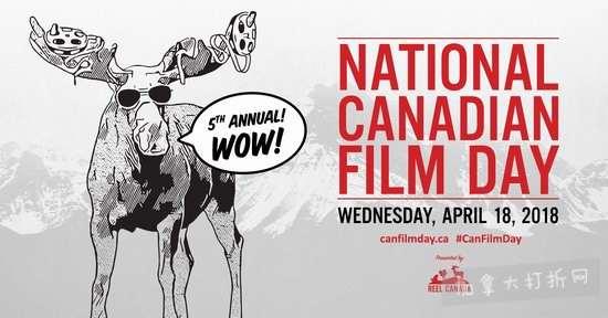 2018加拿大国家电影节,41部女性电影全国各地免费看!