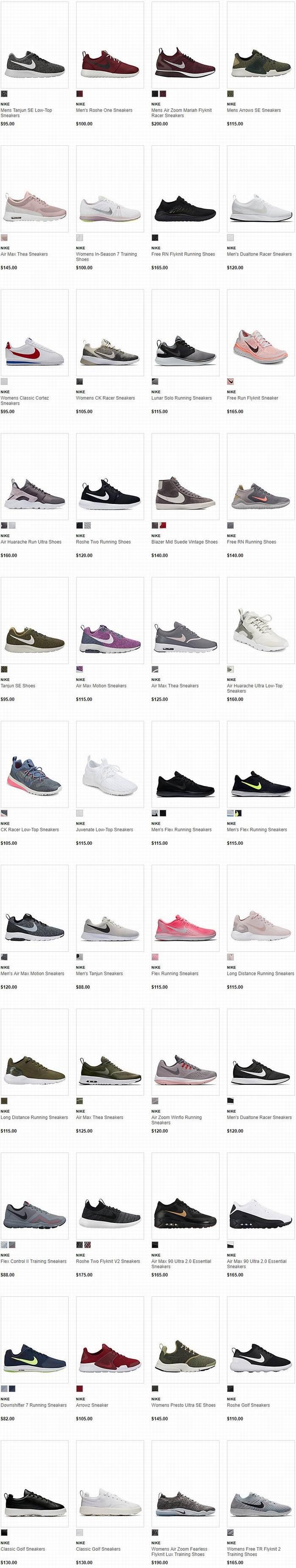 Nike 耐克 全场成人儿童运动服饰、运动鞋等全部6折!无HBC卡7.5折!特价款式额外7.5折!