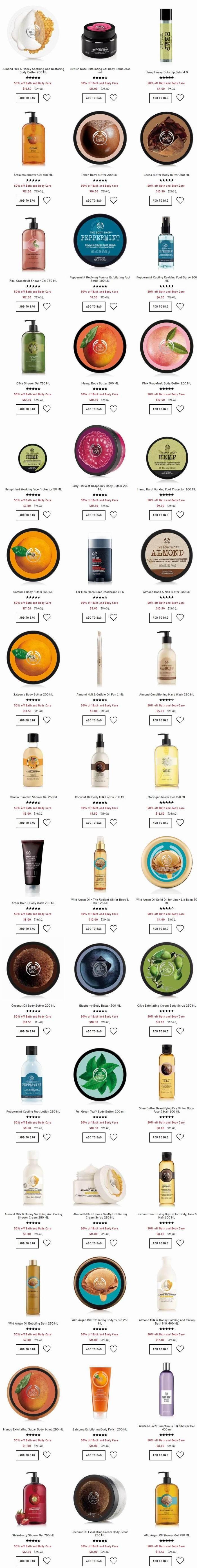 The Body Shop 美体小铺 精选Body Butter身体乳、洗浴用品全面5折!