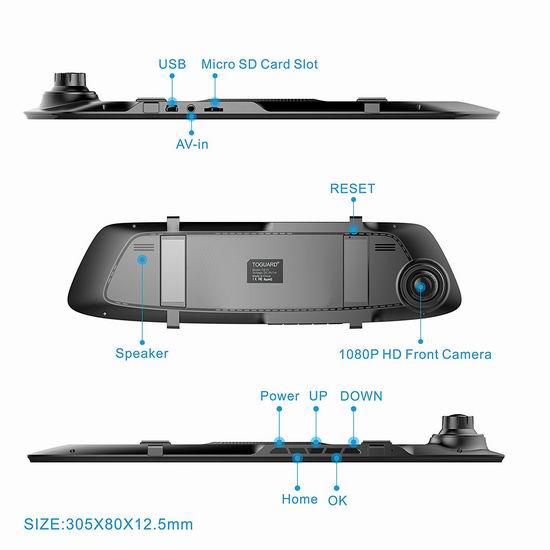 TOGUARD 1080P 全高清广角4.5英寸触控后视镜行车记录仪+倒车后视摄像头2.8折 42.49加元限量特卖并包邮!