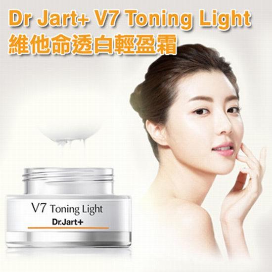 韩国女生伪素颜必备!Dr.Jart+ V7 素顏霜 55.38加元(50ml)