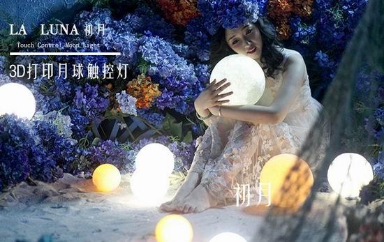 超级白菜!Lampwin 可充电调光 LED 3D打印月球 创意夜灯2.6折 8.4加元清仓!