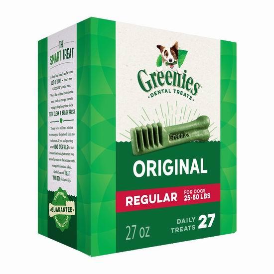 历史新低!Greenies 狗狗洁齿骨超值装(27颗)4.7折 19-20加元!