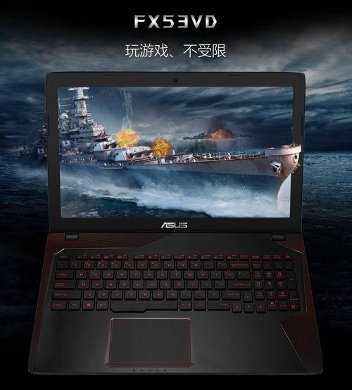 历史新低!Asus 华硕 FX53VD 飞行堡垒尊享版二代 15.6英寸 游戏笔记本电脑( Core i7/8GB/1TB/GTX 1050) 899.99加元包邮!