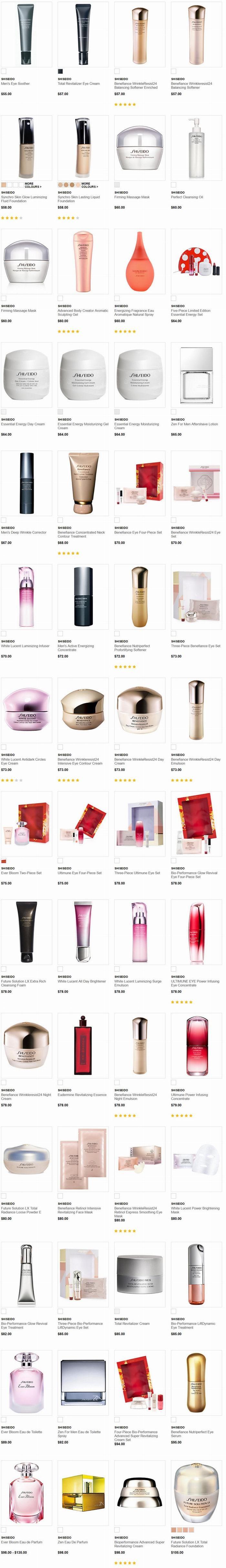 Shiseido 资生堂 美妆护肤产品 全场变相8折 或 额外9折,满送141加元红腰子大礼包!入超值套装!