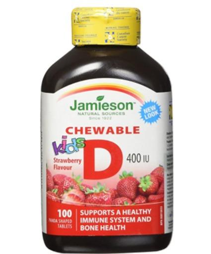 Jamieson 健美生 维生素D 400 IU 软糖 草莓味 5.48加元(100片),原价 7.21加元