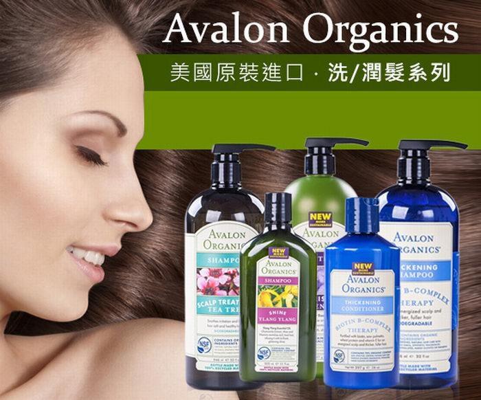 精选 Avalon Organics阿瓦隆 美国经典有机护肤护发产品 7.5折优惠!