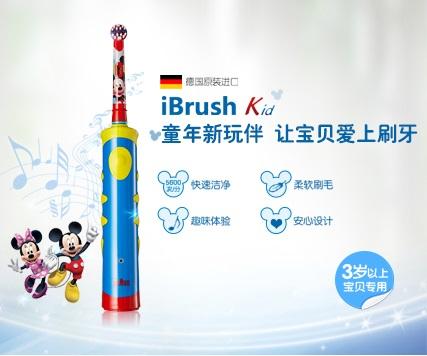 历史最低价!Oral-B 迪士尼 儿童电动牙刷 34.96加元!