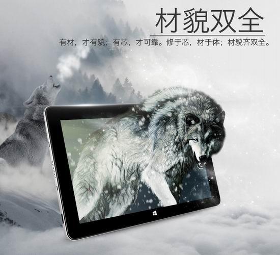白菜价!手慢无!JUMPER 中柏 EZpad 6 M6 10.8寸 二合一 Windows 10平板电脑(2G+32G)3.3折 79.99加元包邮!