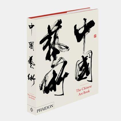 白菜价!历史新低!《The Chinese Art Book 中国艺术》硬壳精装版3.3折 19.8加元清仓!