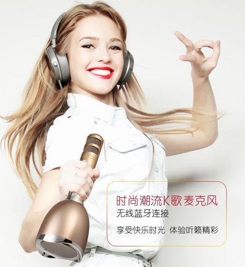 白菜价!历史新低!TOSING 途讯 Plus 手机K歌宝 掌上KTV 无线蓝牙麦克风2.2折 25.99加元清仓!