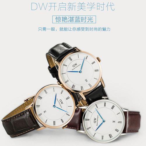 手慢无!历史新低!Daniel Wellington DW00100089 Dapper York 时尚中性腕表/手表3.4折 99.42加元包邮!