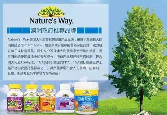 精选Nature's Way 澳洲保健品 8折+满40加元立减10加元!
