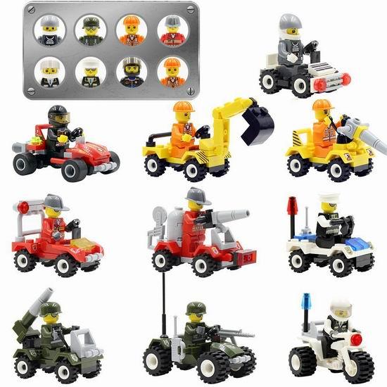 ZDToys 迷你汽车+人仔10件套超值装 16.74加元!兼容Lego积木!
