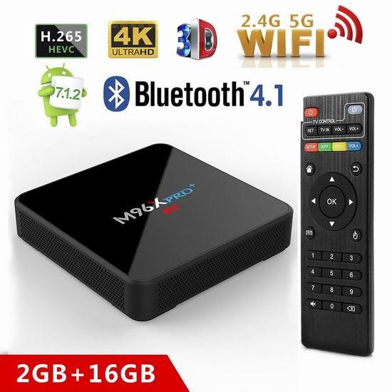 RBSCH M96x Pro+ 双频WiFi 网络电视机顶盒(2GB/16GB) 48.44加元限量特卖并包邮!