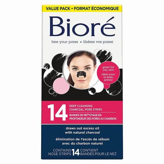 Biore 碧柔 Charcoal 天然活性炭 吸黑头鼻贴(14张)5.6折 8.97加元!
