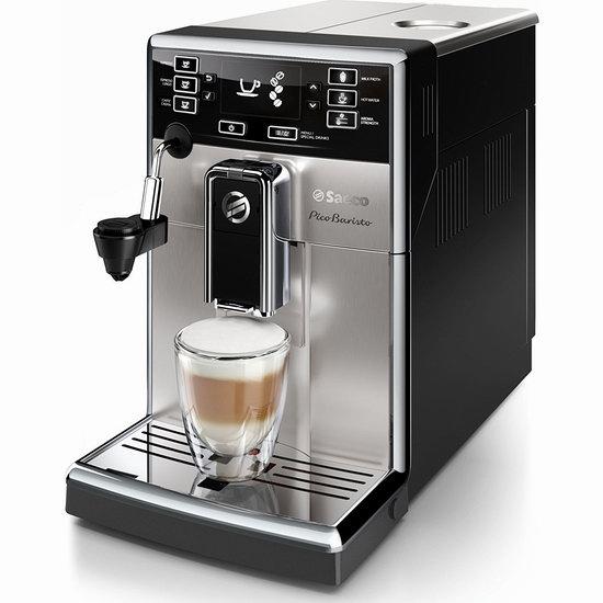 历史新低!Philips 飞利浦 HD8924/47 Saeco 超级全自动意式浓缩咖啡机6.2折 999.99加元包邮!
