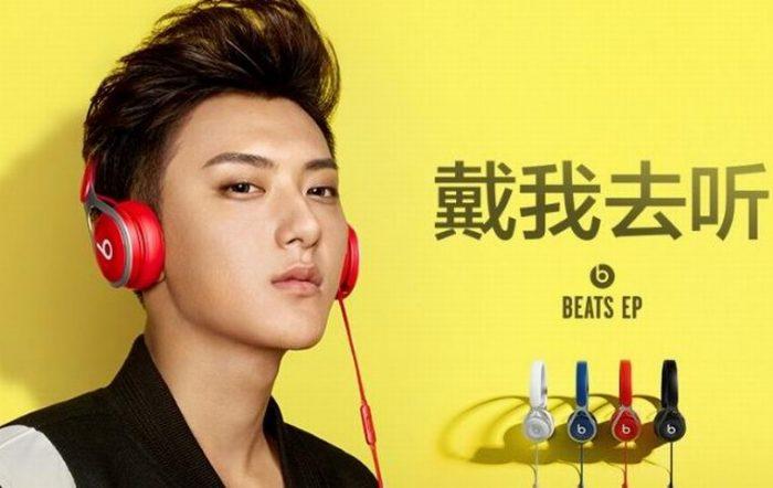 黄子韬代言!Beats by Dr. Dre EP头戴式耳机 64.99加元(4色),原价 129.99加元,包邮
