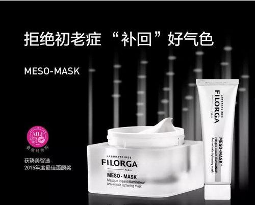 法国药妆的爱马仕 Filorga菲洛嘉顶级抗皱美容护肤品 超级积分换购!最高增值100加元!