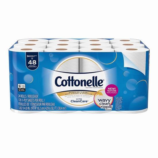 Cottonelle Ultra Cleancare 24卷双层超强卫生纸 10.44加元!