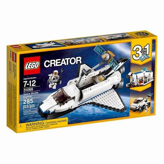 Lego 乐高 31066 创意百变 三合一 航天飞机探险家 35.97加元包邮!