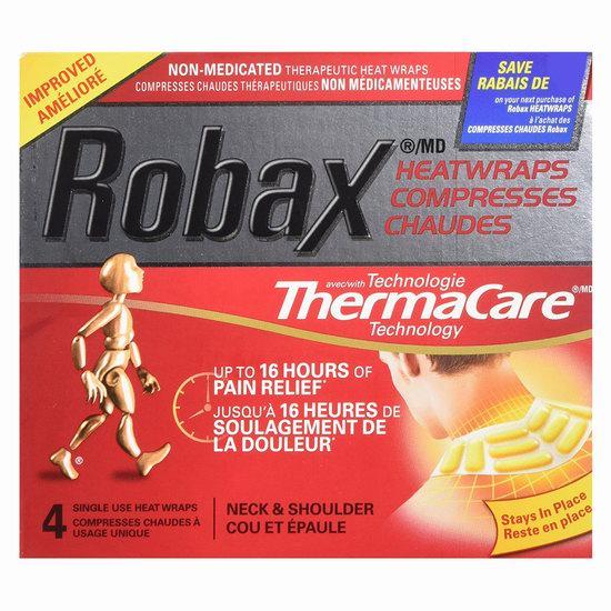 历史新低!Robax HeatWraps Thermacare 护肩颈贴 6.12加元!刘涛强烈推荐!