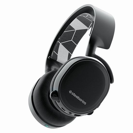 历史最低价!SteelSeries 赛睿 Arctis 3 吃鸡利器 7.1环绕声 专业蓝牙游戏耳机 129.99加元包邮!