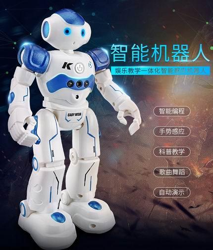 白菜价!Virhuck R2 RC 智能遥控机器人3.7折 18.49加元包邮!3色可选!免税!