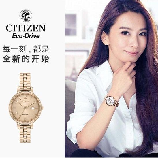 历史新低!Citizen 西铁城 EW2443-55X 玫瑰金 女士光动能腕表/手表4.5折 132.39加元包邮!