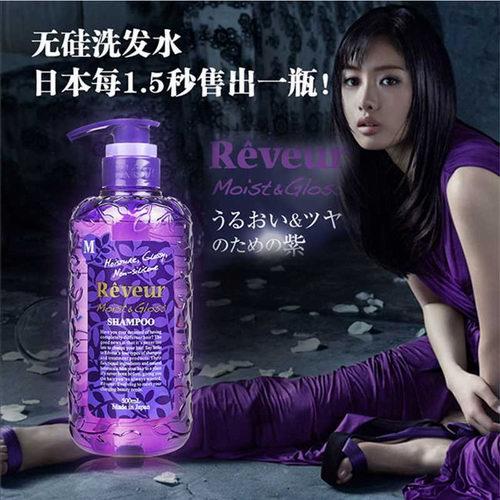Reveur 紫色款无硅油护发素(500ml)+洗发水(500ml)套装 45.99加元+包邮!