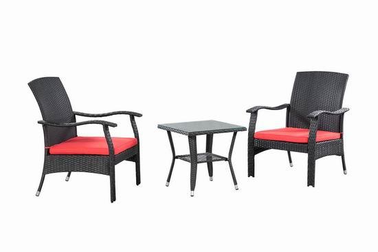 历史新低!Patioflare 仿藤条编织 庭院藤椅+茶几3件套4.2折 188.3加元包邮!会员专享!