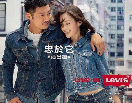 Levi's 李维斯官网换季清仓!牛仔裤、牛仔服、休闲服饰等3折起+额外8.5折+包邮!