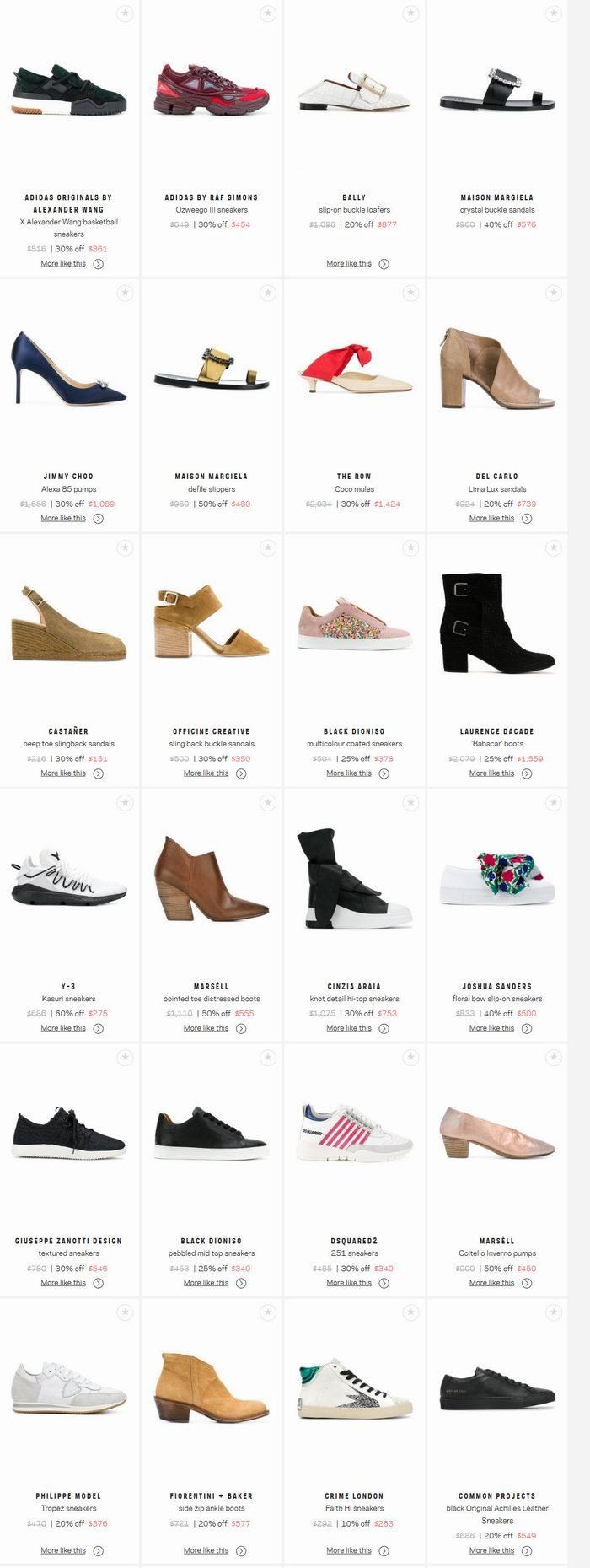 精选Chloé、Marni、Max Mara等大牌服饰、美包、美鞋 3折起(标价已含税)